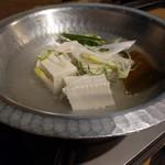 おっきゃがり - 湯豆腐