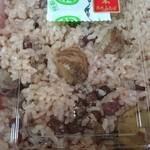 Demachifutaba - 栗の赤飯