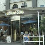 SOUTH CAFE - southcafe001.jpg