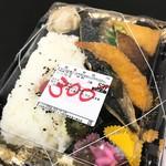 ハマケイ - エビフライ&塩鯖