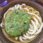 78201054 - 緑の天ぷら