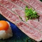 浪花焼肉 肉タレ屋 -