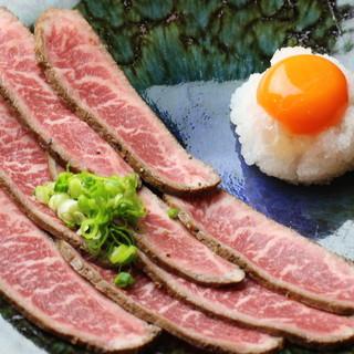 ○元祖名物○レベルアップしたローストビーフをご賞味ください!