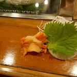 玉家 - 赤貝