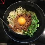 つけ麺専門店 二天一流 - 台湾まぜそば(並)