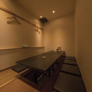 個室も完備のくつろぎ空間