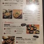 Mark Matsuoka Grill Beef & Wine -