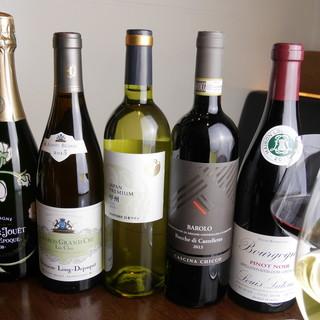 ◆30種類前後◆世界各国から厳選した珠玉のワイン