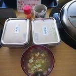 太助寿司 -