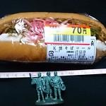 フードオフストッカー - 料理写真:焼きそばロール75円(税込)