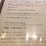神戸イタリアン KIZUNA -