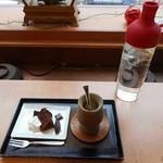ひじかた園 - テレレ・マテグリーン860円