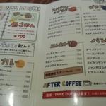 カフェ アオヤマ - 2017(平29)年12月版メニュー表