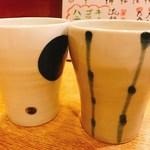 酒・肴 タナゴコロ - お酒