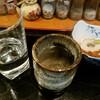 つづみ - ドリンク写真: