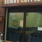 サニー コーヒー - 外観