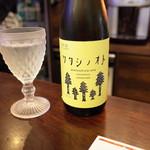 日本酒スタンディングバー 菅原酒店 - 一の蔵・ワタシノオト