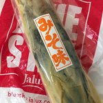 ブルースカイ - 生節(*´ω`*)味噌味 かごんま!
