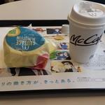 マクドナルド - ホットコーヒーとソーセージマフィン 200円!