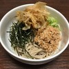 道の駅 ひたちおおた 黄門の郷 - 料理写真:納豆ぶっかけで頂きました。