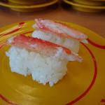 スシロー - ボイル本ずわい蟹2貫