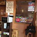 三八製麺所はじめ - ☆〜(ゝ。.∂)
