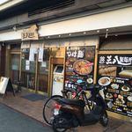 三八製麺所はじめ - 〜(*゚.▽゚)ノ