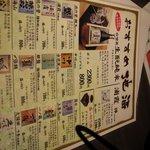 7822514 - 日本酒も豊富