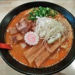 麺極 はなみち - 激辛味噌(レベル2)