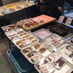 山元馬場商店 -