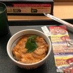 78226270 - 親子丼ミニ¥350