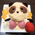 シャトレーゼ - おめかしパンダちゃん