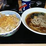 そば処 吉野家 - 牛丼+かけそば(セット)