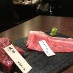 焼肉グレート - 元祖・希少五品盛り 2,480円×2