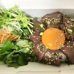 78230251 - たっぷり香味野菜の牛たたきご飯 1220円