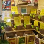 緑の小箱 -