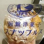 エーエヌエーフェスタ 7番ゲート店 - 【2017/12】レアチーズシュー