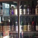 えびす大黒 - 日本酒もこだわってます