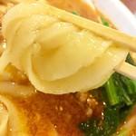 XI'AN - 刀削麺