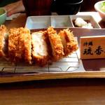 Tonkatsukewaike - 琉香豚ロースカツ膳(1481円)2017年12月)