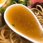 78241867 - 【2017年12月】芳醇醤油そば、のスープアップ。