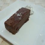 Cafe BIGOUDENE - ガトーショコラ