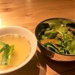 熟成焼肉 肉源 - スープ&サラダ