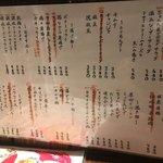ちょんたま食堂 -
