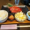 yakinikuraboufu - 料理写真: