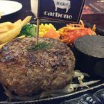 カルボン富里店 - 料理写真:黒毛和牛100% レアハンバーグランチ
