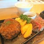 ニクバルダカラ - ハンバーグ&牛ランプステーキ 1800円