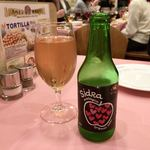 スペイン料理銀座エスペロ - シドラ 発砲りんご酒 650円 ラベルに胸キュン꒰ ♡´∀`♡ ꒱