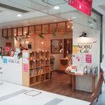 NOBU Cafe アトレ川崎店 - 店頭、懐かしいです
