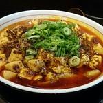 78260626 - 芙蓉麻婆麺 本格四川風 太麺 モットカラクシテ